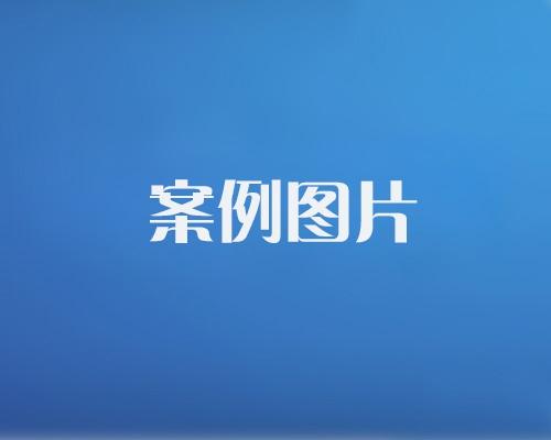 青岛劳务外包